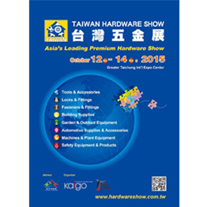 Taiwan's THTMA to Attend THS 2015 in Central Taiwan</h2>