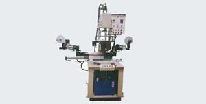 Fine Fu Sheng Enterprise Co., Ltd.</h2><p class='subtitle'>Stamping machines, transfer printing machines, laminating machines</p>