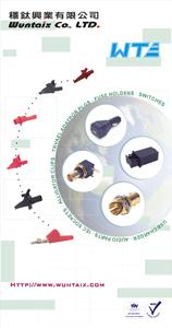 稳钛兴业有限公司</h2><p class='subtitle'>交流转接器及插座、接线柱、香蕉插头及旋钮</p>