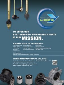 Cens.com News Picture  Liege International Co., LtdProfessional manufacturer of rubber parts for engines<br>