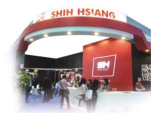 Shih Hsiang Auto Parts Co., Ltd.</h2><p class='subtitle'>Suspension parts, control arms, etc.</p>