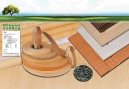 M.S. Printing Co., Ltd.</h2><p class='subtitle'>Wood-grained decorative paper, melamine paper, PVC/PETG films</p>